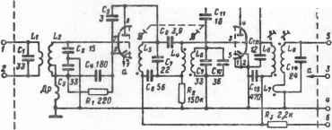 обозначение звонка на электрической схеме