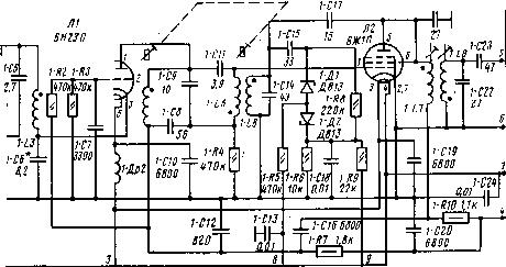 ремонт вентилятора опель вектра