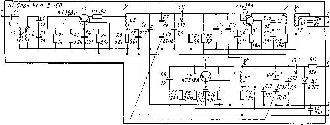 Блок УКВ-11-IC принципиальная