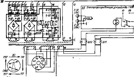 электрическая схема блоков